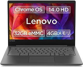 Chromebook クロームブック Lenovo ノートパソコン 14.1型HD液晶 英語キーボード  S330 ビジネスブラック グーグル Google
