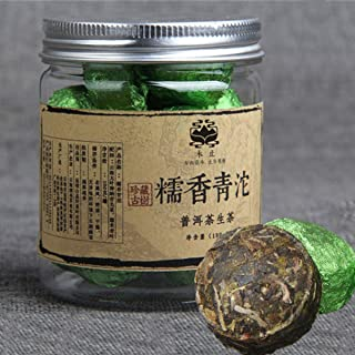 Yunnan Puerh tea 100g (0.22LB) プーアル茶りょくちゃ緑茶中国茶飲料茶葉お茶Green Tuo canned JGlutinous rice Puer small Tuocha raw tea Chinese tea...
