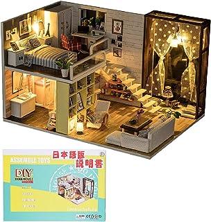 [MuMuBoo] ドールハウス 日本語説明書付 手作り ミニチュアキット ミニチュア家具キット DIY 木製 【 LEDライト オルゴール 防塵用ディスプレイカバー 付属 】 (CONTRACTED CITY)