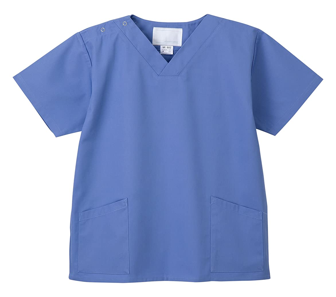 議会胸どこかナガイレーベン NAGAILEBEN 男女兼用上衣 NR-8602(S) ブルー