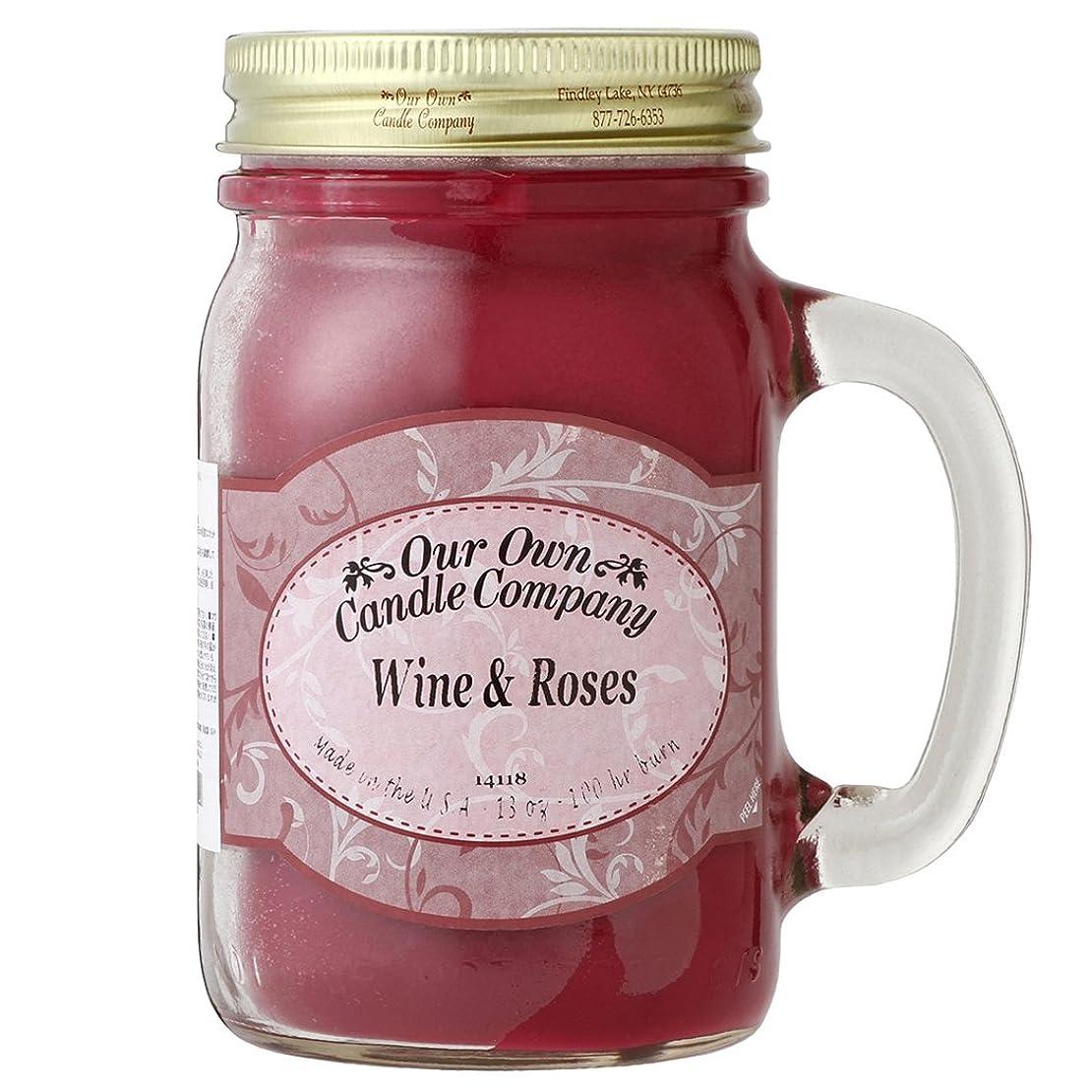 一杯自信がある宙返りOur Own Candle Company メイソンジャーキャンドル ラージサイズ ワイン&ローズ OU100129
