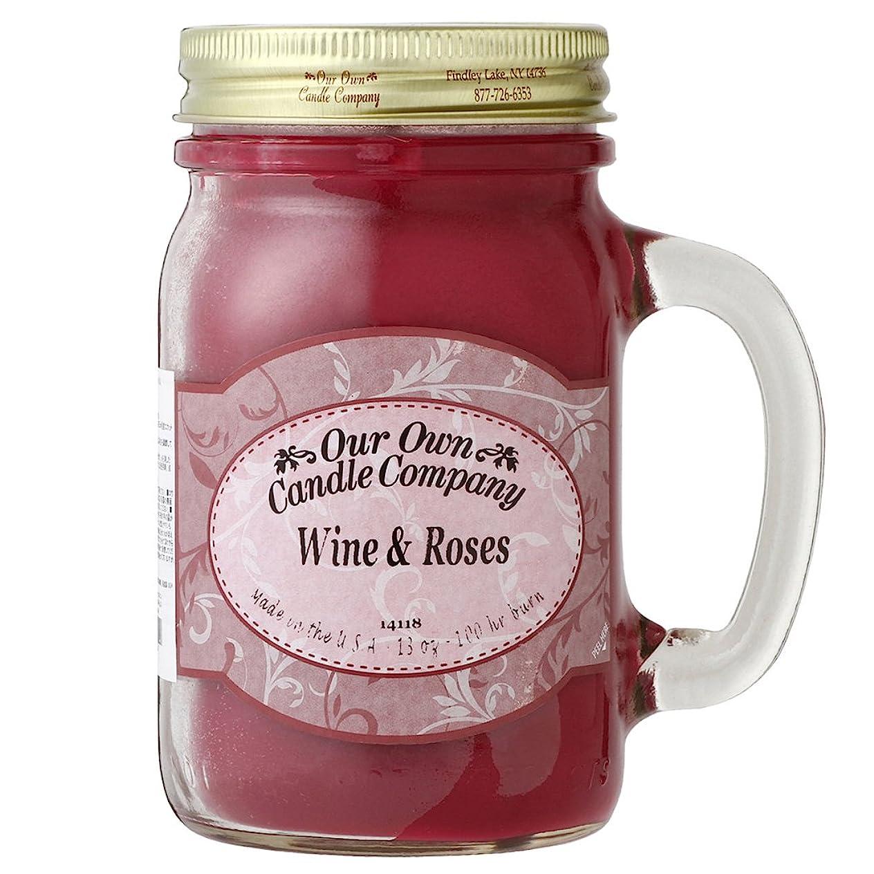 幾何学割り込み緑Our Own Candle Company メイソンジャーキャンドル ラージサイズ ワイン&ローズ OU100129