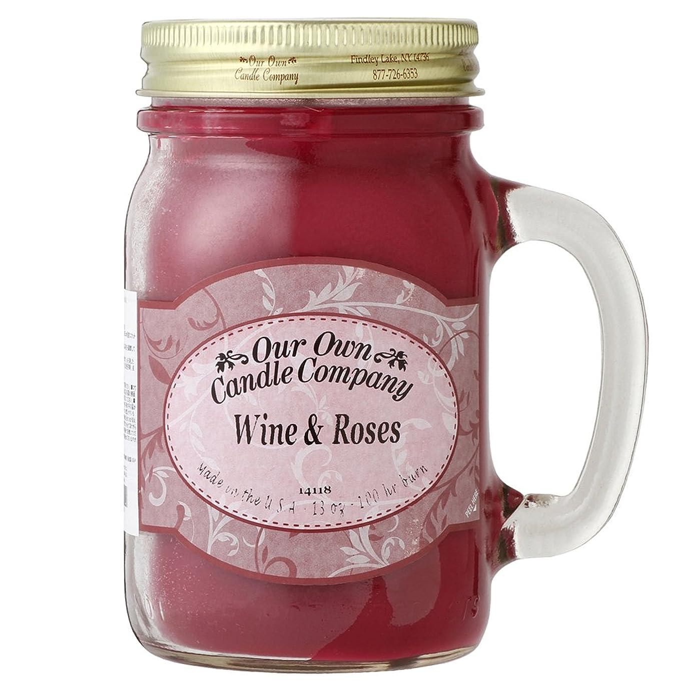 消毒剤花永続Our Own Candle Company メイソンジャーキャンドル ラージサイズ ワイン&ローズ OU100129