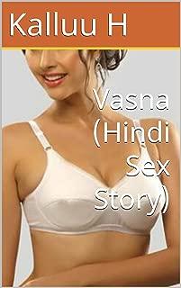 Vasna (Hindi Sex Story) (Hindi Edition)