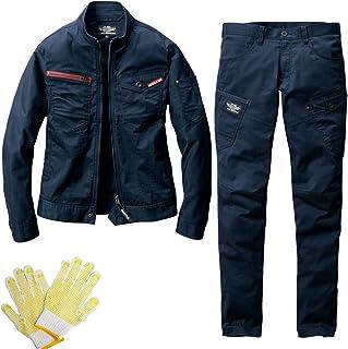 上下セット ジャケット カーゴパンツ 作業服 通年 防縮 クレイジーストレッチ 軍手1双付き 661 662《005-661-662-グ》