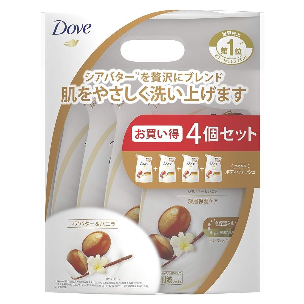 晩餐メニュー浜辺Dove(ダヴ) ダヴ ボディウォッシュ リッチケア シアバター&バニラ つめかえ用 4個セット ボディソープ 詰替え 340g×4個