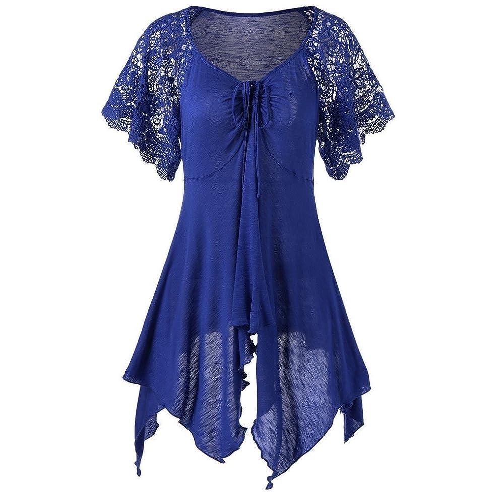 敬の念想定する盟主レディース 洋服 tシャツ レース 半袖 薄手 美胸 女子力をアップ ロング tシャツ 体型カバー 欧米風 夏服 日々着 リゾート お洒落 お呼ばれ オフィス 日々着 大きなサイズ シンプルなデザイン 20代30代40代でも お仕事 お出かけ デート 旅行 (M, ブルー)