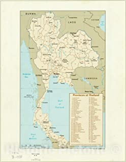 Historic Pictoric Map : Thailand 1988, Provinces of Thailand, Antique Vintage Reproduction : 44in x 57in