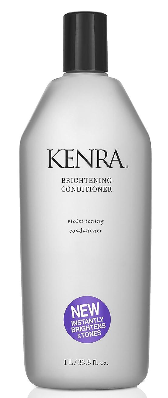 兄弟愛時間厳守自己尊重Kenra ブライトニングコンディショナー、 33.8オンス