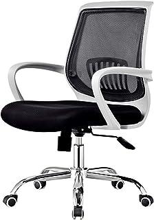 Escritorio ergonómica silla giratoria Silla giratoria de oficina con brazos abatibles, ergonómica, con soporte lumbar, silla giratoria de malla para oficina en casa, altura del asiento ajustable: 46