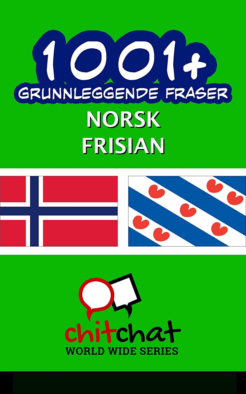 関連する天間違いなく1001+ grunnleggende fraser norsk - Frisian (Norwegian Edition)