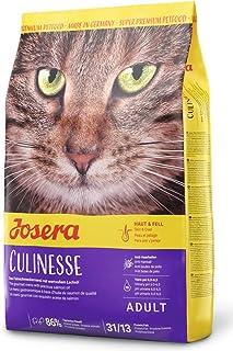 ジョセラ (Josera) クリネッセ 猫用 (2kg) 好き嫌いのあるグルメな猫用