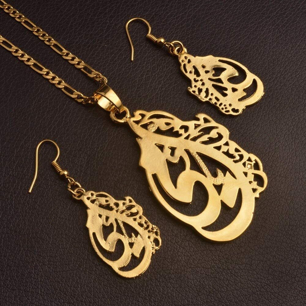 Islamic Jewelry Sets Pendant Necklace & Earrings For Women,arab Islam Muslim Gold Color Allah Items
