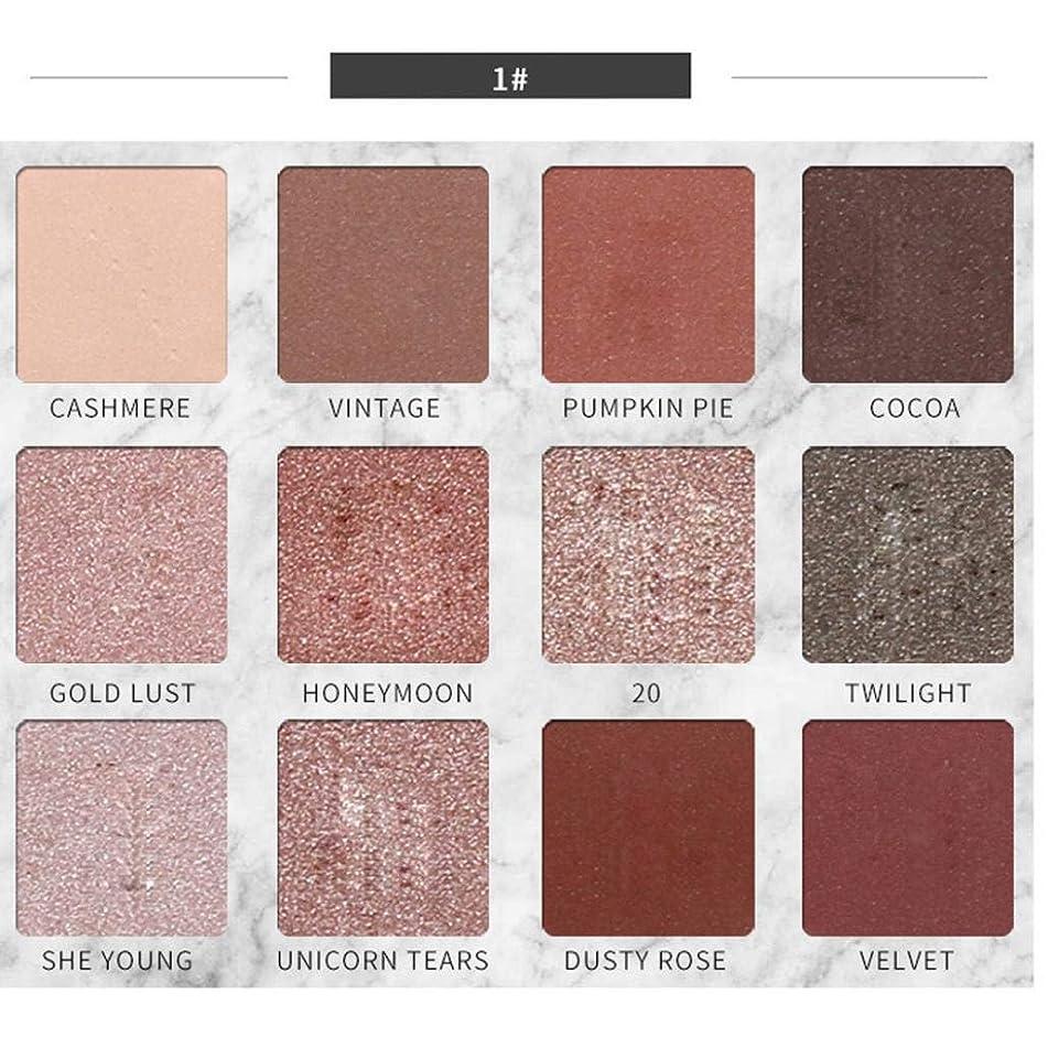 Jinjiums Eyeshadow,Newest 12 Colors Waterproof Cosmetic Eyeshadow Cream Makeup Palette Set Makeup Tool