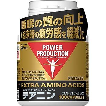 (機能性表示食品) グリコ パワープロダクション エキストラアミノアシッド テアニン ボトル 180粒 【使用目安 約30日分】 亜鉛 サプリメント