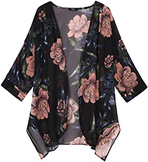 Coaches' & Referees' Gear Accessories iSkylie Womens Blouse Chiffon Shawl Printed Kimono Cardigan Top Cover Up Blouse Open Front Beachwear