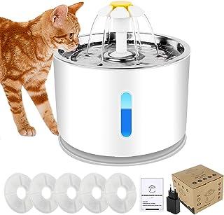 Forever Speed Vattenfontän, husdjursfontän: Kattfontän extremt tyst med nattlampa 5 kolfilter, 2,4 l