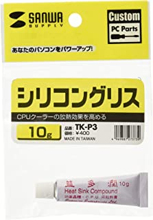 サンワサプライ シリコングリス TK-P3