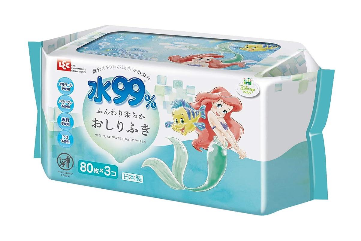 殺すマイナスおんどりディズニー 純水99% おしりふき ふんわりタイプ 80枚×3個 (ディズニープリンセス アリエル) 日本製
