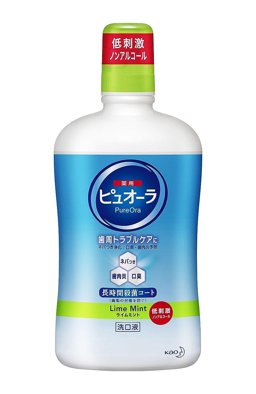 技術的な熟達制裁【大容量】ピュオーラ 洗口液 ライムミント ノンアルコールタイプ 850ml