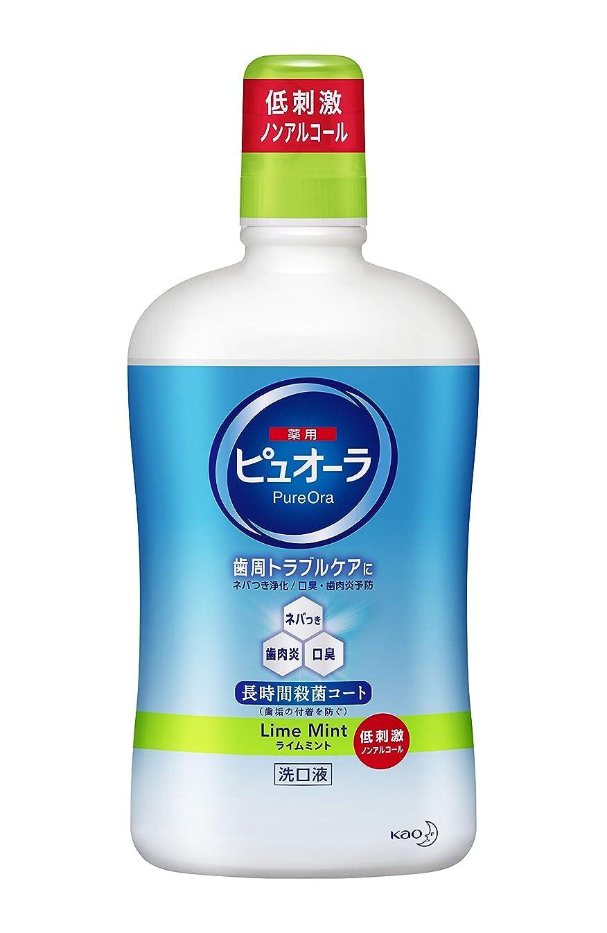 乗ってウェイター原油【大容量】ピュオーラ 洗口液 ライムミント ノンアルコールタイプ 850ml