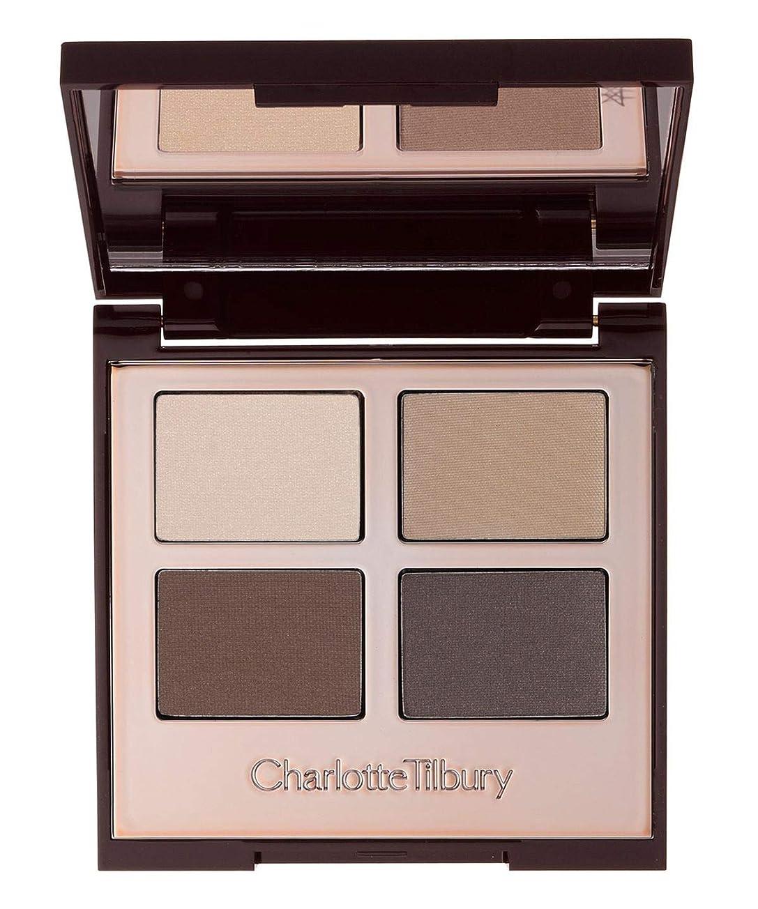 ピーブ率直な偽善者CHARLOTTE TILBURY Luxury Palette - The Sophisticate 5.2g