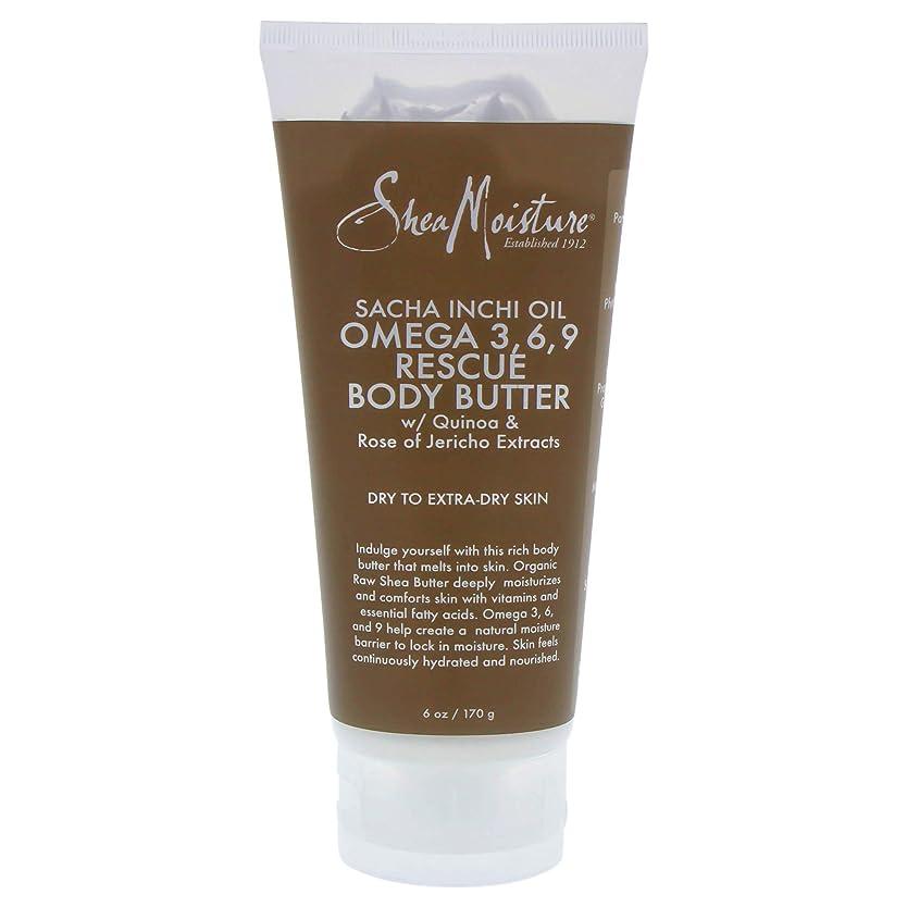 楽観偽物深いSacha Inchi Oil Omega 3-6-9 Rescue Body Butter