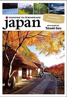 CONNECTING YOU TO WONDERLANDS japan (English)