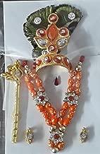 krishna costume accessories