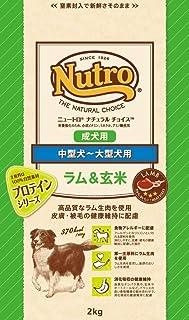 ニュートロジャパン ナチュラルチョイス [中型犬-大型犬用] 成犬用 ラム&玄米 2kg