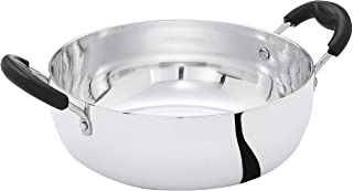 Amazon Brand - Solimo White Aluminium Kadhai (22cm, Induction and Gas compatible)