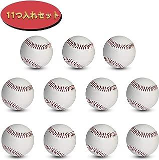 野球 硬式ボール 練習球 硬式球 バッティング練習 キャッチボール トスバッティング 練習