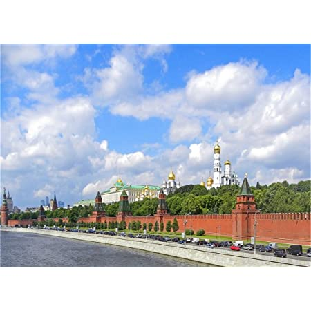 LYLYCTY 5x7ft Russian Church Backdrop Russia Famous Touristic Cathedral Photography Backdrop Photo Studio Background Props LYP049