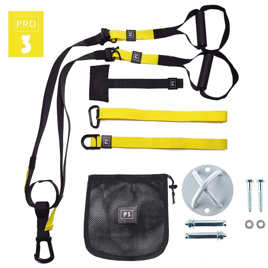 うめきスリット香水サスペンショントレーナーSuspension Trainer Bodyweight Fitness Resistance Straps Trainer Indoors & Outdoors P3 Pro 3 + ウォールマウント フィットネスエクササイズ