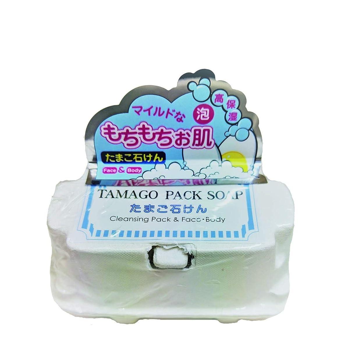 遠近法廊下パラナ川シンビジャパン たまご石けん TAMAGO PACK SOAP フェイス?ボディ用 50g×2個入