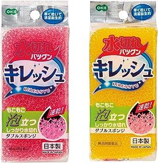 オーエ キッチンスポンジ ピンク イエロー 約縦12×横6×高さ4cm キレッシュ ダブルスポンジ 水切ればつぐん もこもこ泡立つ 日本製 51171