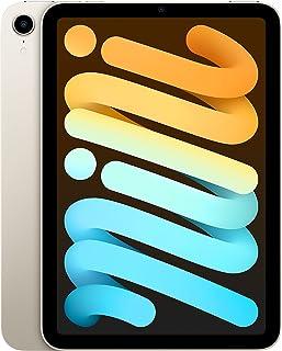 New 2021 Apple iPad mini (8.3-inch, Wi-Fi, 64GB) - Starlight (6th Generation)