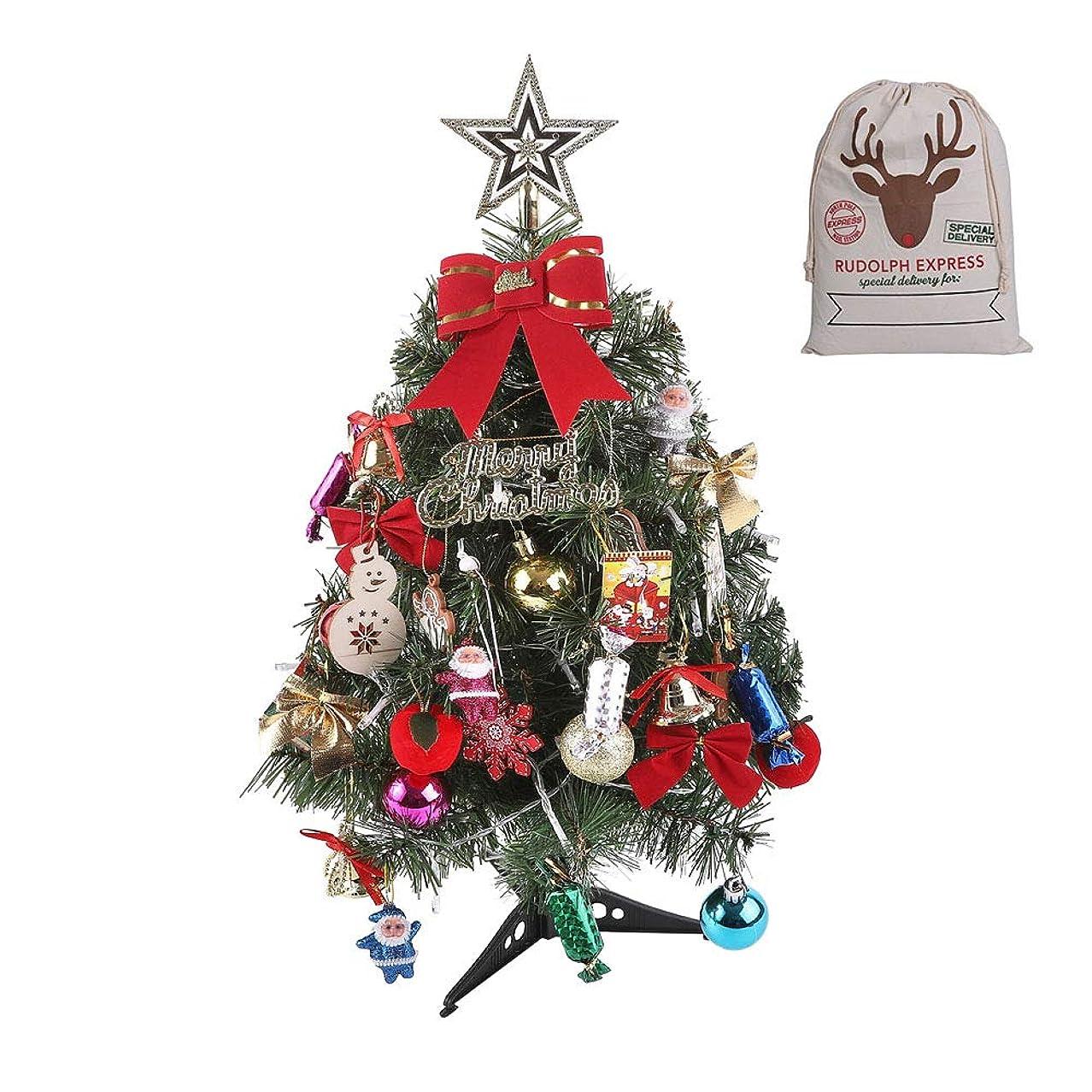 あまりにもバレル然としたクリスマスツリー ミニ 卓上 LED ライト 飾り 豪華な14種類 セット (45cm トナカイ袋付き)