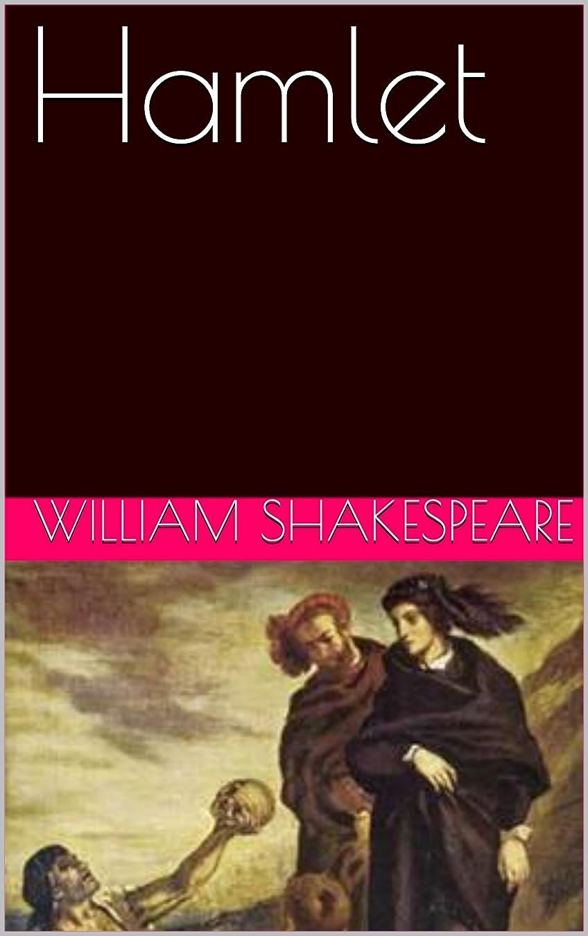 拮抗所属富豪Hamlet (English Edition)