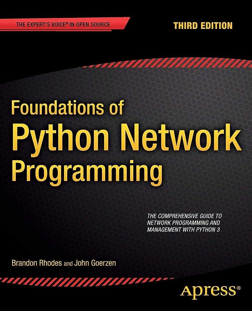 狂った飢饉半径Foundations of Python Network Programming