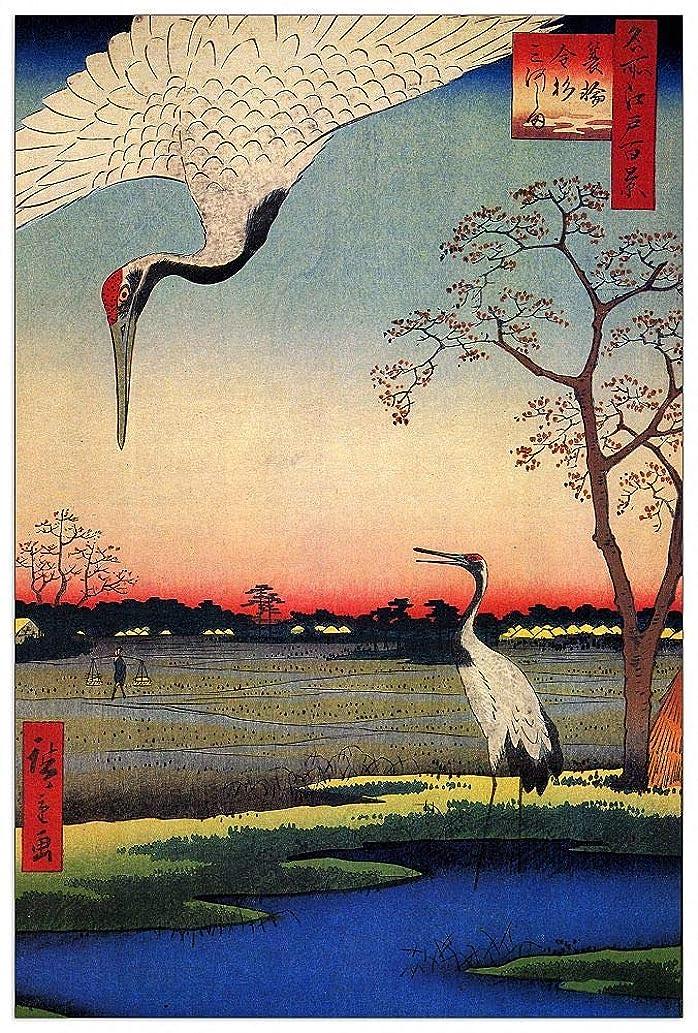 ArtPlaza TW92927 Hiroshige Utagawa - Minowa, Kanasugi Decorative Panel 27.5x39.5 Inch Multicolored
