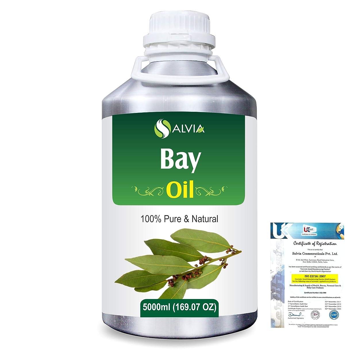 サーフィンおびえたパンフレットBay (Pimento racemosa) 100% Natural Pure Essential Oil 5000ml/169fl.oz.