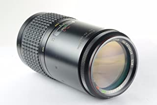 Prospec AF 75-200mm f/4.5 Minolta Auto Focus Lens