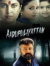Best ramya krishnan malayalam movies Reviews