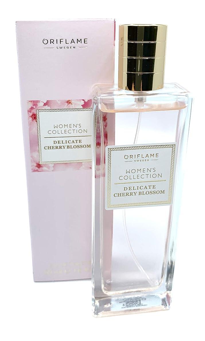 休眠請求書神のORIFLAME Women's Collection Delicate Cherry Blossom Eau de Toilette Natural Spray 50ml