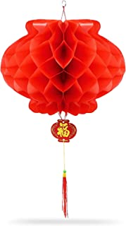 Genie Crafts 24-Pack Hanging Chinese Red Lanterns for Decoration, Good Luck, Lunar New Year, Wedding, Restaurant & Spring Festival, 12 x 12 x 20 Inches