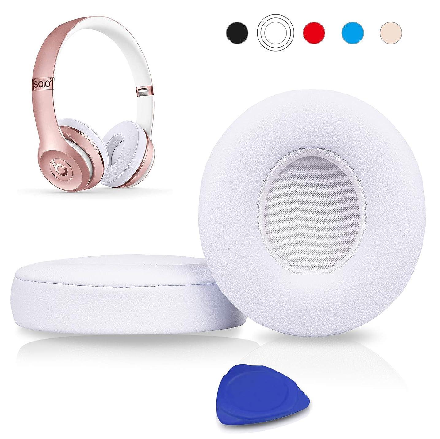 バルブ香ばしいクリープSoloWIT イヤーパッド イヤークッション 交換用 Beats Solo 2.0&3 Wirelessに対応 革 ヘッドフォンに適用 遮音 メモリフォーム