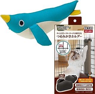 【セット買い】ペティオ (Petio) 猫用おもちゃ けりぐるみ ペンギン & (Petio) necoco つめみがきホルダー 猫用