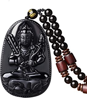 100% Pure Obsidian Natural Pendant Necklace Zodiac Bodhisattva Amulet Talisman