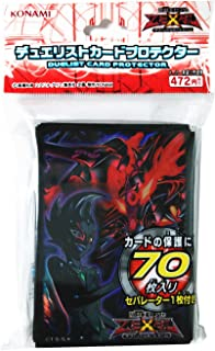 Yu-Gi-Oh! Zexal Duelist Card Protector ZEXAL Card Sleeves [Black Storm] by KONAMI